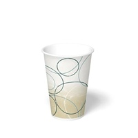 5 oz. Champagne Paper Cold Cup