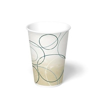 9 oz. Champagne Paper Cold Cup